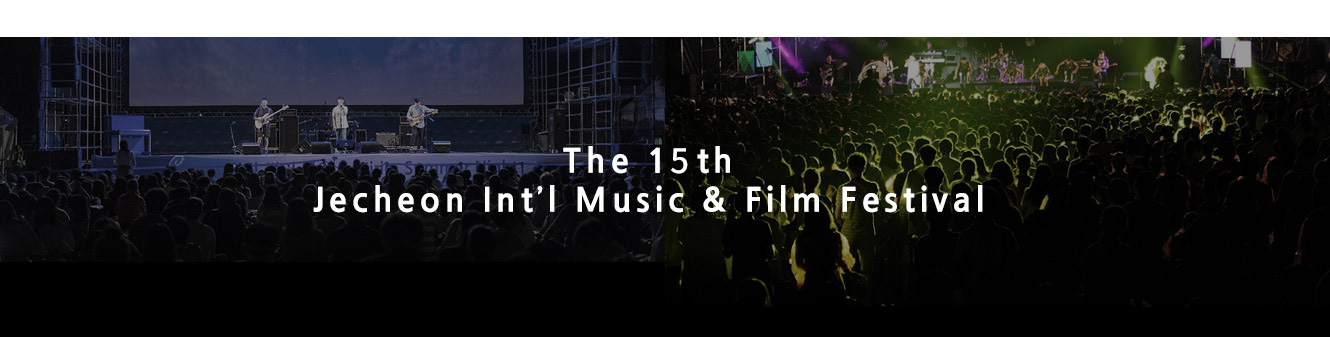 the 13th jechoen int'l Music & Film Festival